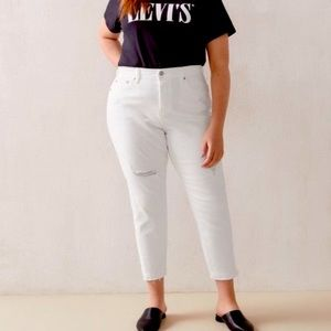 NEW Levi's Wedgie Skinny Distressed Jeans in White